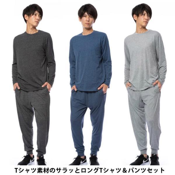 Tシャツ上下薄手セットアップ部屋着ルームウェアー綿とポリエステル夏の冷房対策リラックスウェアー春夏長袖Tシャツとロングパンツ