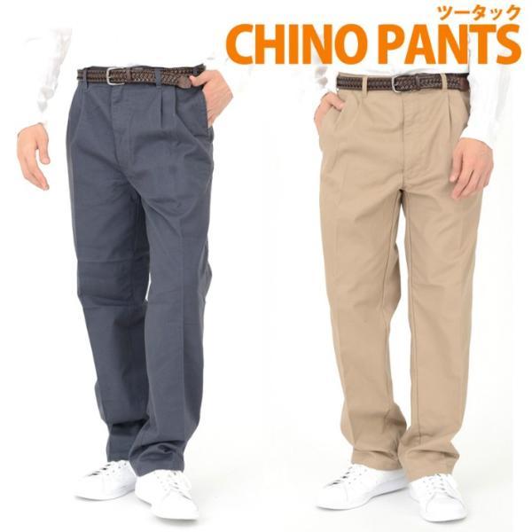 ワークパンツツータックチノパンズボン大きいサイズ小さいサイズカジュアル裾上げ加工対応できます綿ゆったりシルエットツータックチノパ