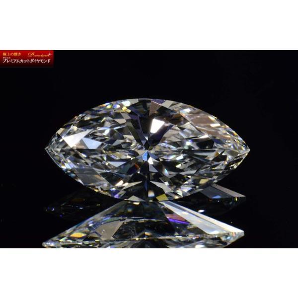 マーキースカットダイヤモンド0.4カラットEカラーフローレス最高品質 透き通った空の虹さん ダイヤ鑑定書GIA刻印つき diadia