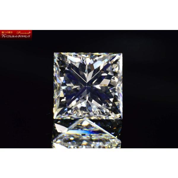 0,5カラットプリンセスカットダイヤモンドルースFカラーVS2 中央宝石研究所ソーティングつき|diadia