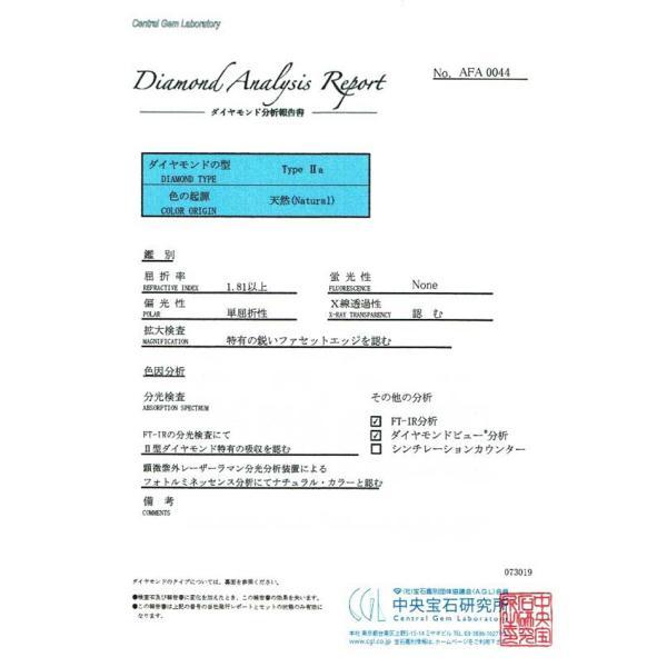 type2 タイプ2 ダイヤ ハートシェイプ 0.5カラット Dカラー VVS1 白い心ハートさん ダイヤGIA鑑定書 刻印つき|diadia|10