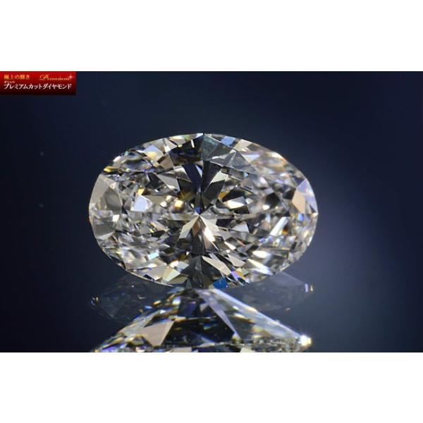0.3カラット オーバルカット ダイヤ一粒ネックレス 0.3ct Eカラー フローレス FL 最高品質ダイヤ うさ耳バチカンがアンティークで可愛いGIA鑑定書つき|diadia|06