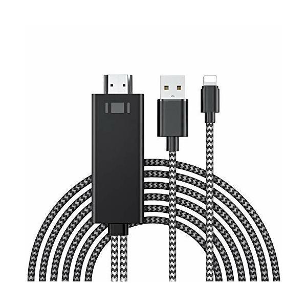 iPhoneHDMI変換ケーブルiPhone/iPad/iPodHDMI同期充電DigitalAVアダプタ1080PHDMI変換