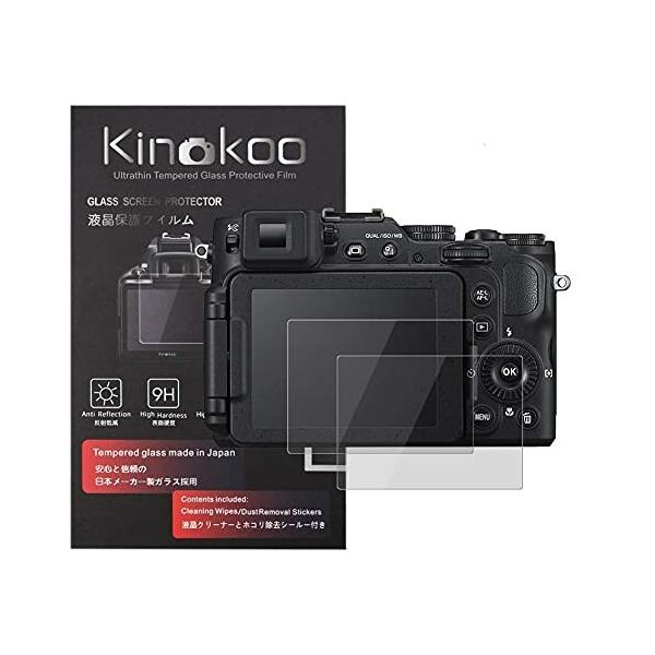 kinokoo 液晶保護フィルム Nikon Coolpix P7800/P7700/P7100専用 硬度9H 高透過率 耐指紋 気泡無し 強化ガラス 厚さ0.3mm 2枚