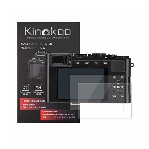 kinokoo 液晶保護フィルム LEICA デジタルカメラ Leica D-Lux 6/D-LUX 5専用 硬度9H 高透過率 耐指紋 気泡無し 強化ガラ