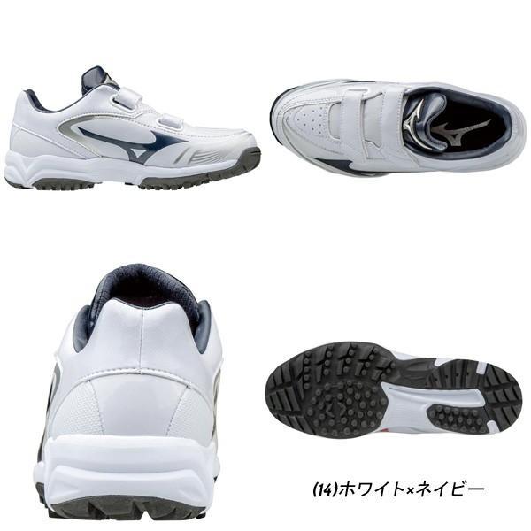 野球 トレーニングシューズ ジュニア ミズノ MIZUNO セレクトナイントレーナー Jr CR|diamond-sports|03