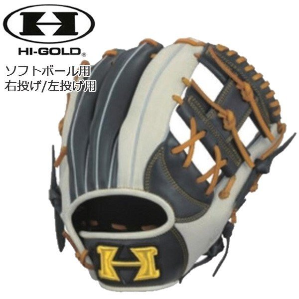 野球 ハイゴールド HI-GOLD ソフトボール用グラブ ベーシックシリーズBSG-8655ネイビー/ホワイト|diamond-sports