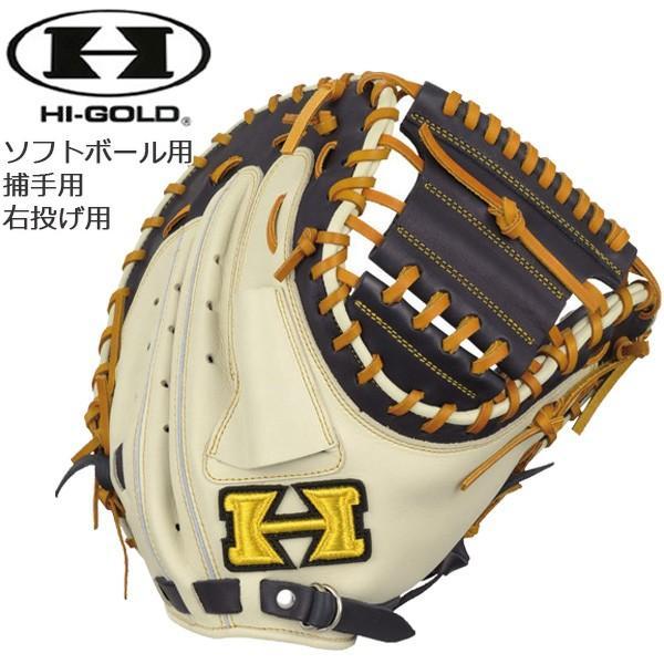 野球 ハイゴールド HI-GOLD ソフトボール用キャッチャーミット捕手用 ベーシックシリーズBSG-88Mネイビー/ホワイト|diamond-sports