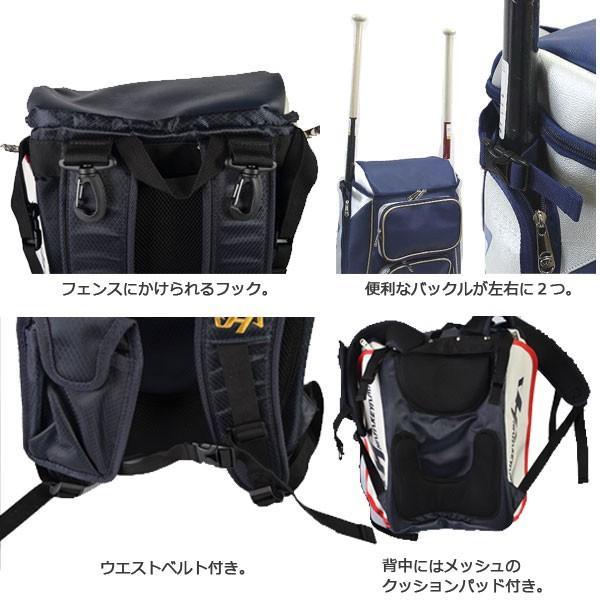野球 HATAKEYAMA ハタケヤマ 一般用 ベースボール バックパック diamond-sports 03