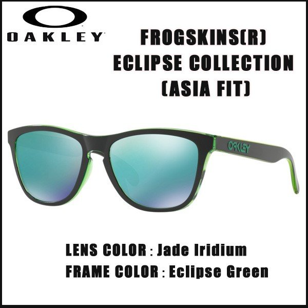 f7993fedc17a7 カジュアル ライフスタイル サングラス オークリー OAKLEY FROGSKINS ECLIPSE フロッグスキンズ エクリプス ASIAN FIT  Eclipse Green  ...