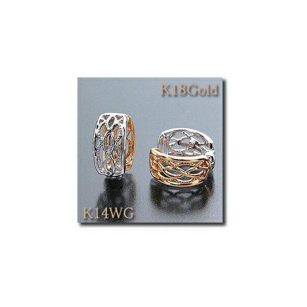 イヤリング ピアリングK18(ゴールド)&K14WG(ホワイトゴールド)ミル打ち透かしのこだわりデザイン! リバーシブルでどんなシーンでも重宝します gold/k18/18金