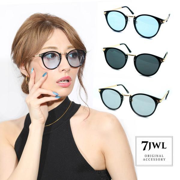 サングラス メンズ ブランド ブルー ブラック グレー レンズ 大きい おしゃれ UVカット 紫外線カット 7JEWELRY ボストン サングラス|diamonddust