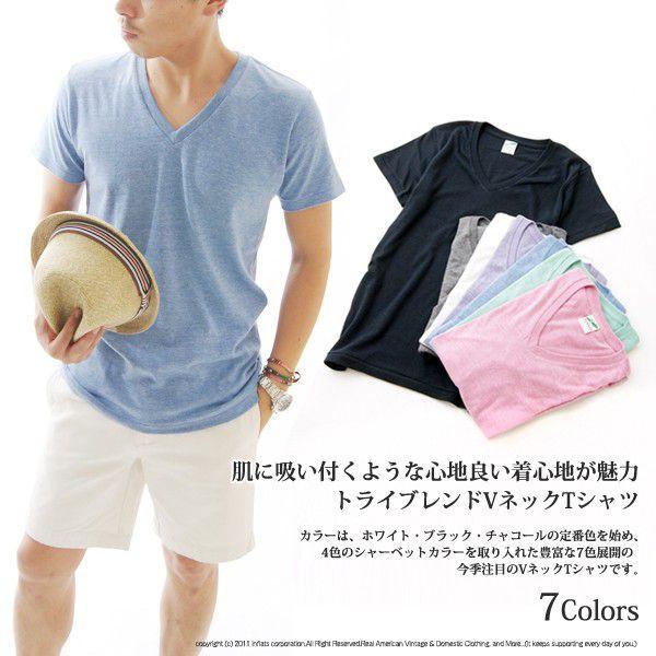 Tシャツメンズ半袖カットソーメンズヘザーカラーシンプルVネックTシャツ CA-UA1098|diana
