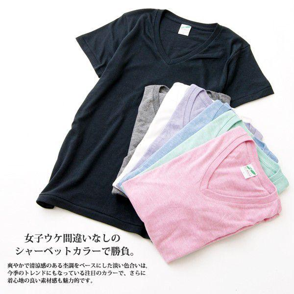 Tシャツメンズ半袖カットソーメンズヘザーカラーシンプルVネックTシャツ CA-UA1098|diana|06