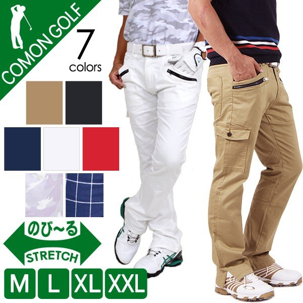 ゴルフ ウェア ゴルフウェア メンズ ストレッチ ゴルフパンツ ズボン ロングパンツ  おしゃれ スリット入り 春 夏 2017 秋冬 CG-140707|diana