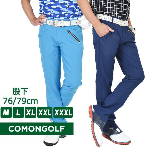 ゴルフウェアパンツメンズ夏用ストレッチスリットゴルフパンツゴルフ大きいサイズズボンおしゃれ春夏サンタリートCG-21008