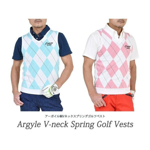 a2263f0087a5b ... SALE ゴルフウェア メンズ ベスト Vネック アーガイル柄 ゴルフトップス トップス おしゃれ 春 夏 春 ...