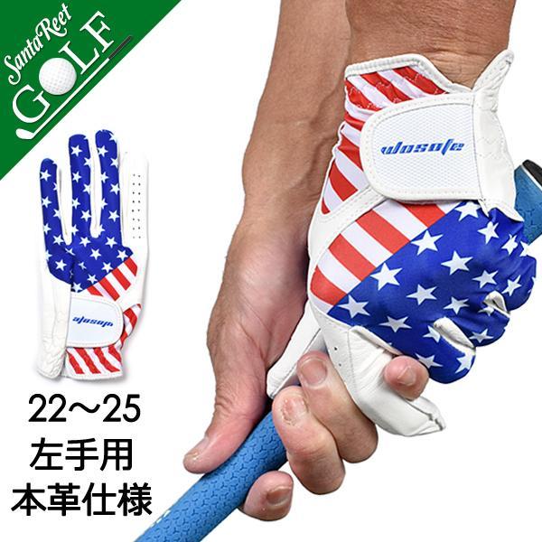 グローブゴルフ手袋ゴルフ手袋左手用レザー本革ゴルフウェアUSAアメリカ国旗星スターゴルフグローブゴルフ小物IF-GF0165