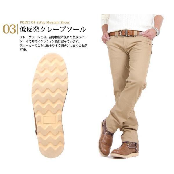 シークレットブーツメンズ靴シューズ身長アップ7cmアップ!チェック使い2wayマウンテンシークレットブーツ JI-SHOES02|diana|04