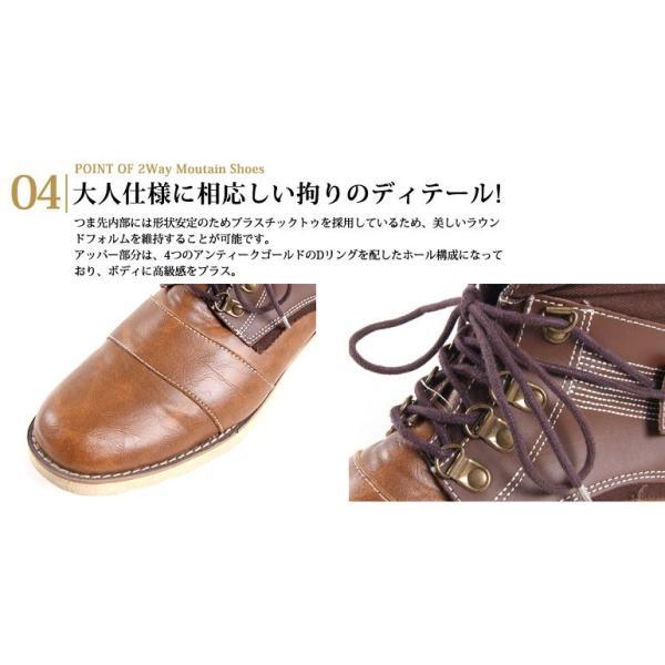 シークレットブーツメンズ靴シューズ身長アップ7cmアップ!チェック使い2wayマウンテンシークレットブーツ JI-SHOES02|diana|05
