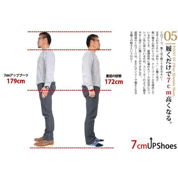 シークレットブーツメンズ靴シューズ身長アップ7cmアップ!チェック使い2wayマウンテンシークレットブーツ JI-SHOES02|diana|06
