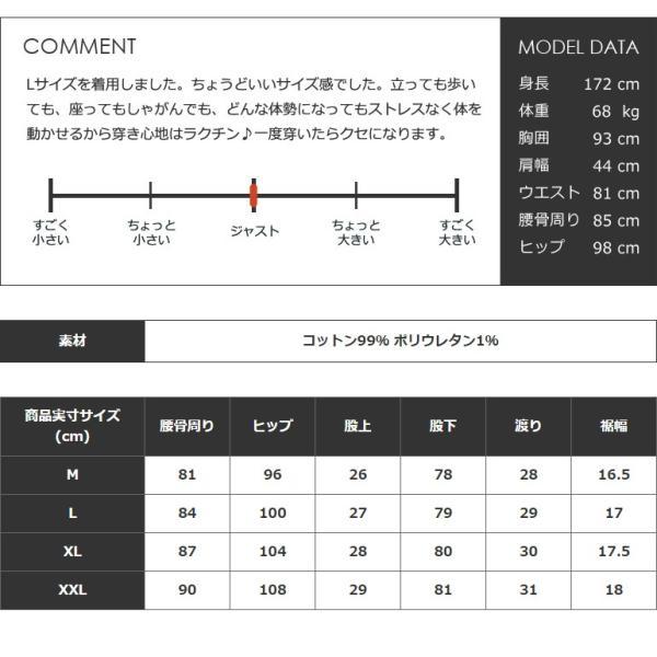 SALE チノパン ストレッチパンツ メンズ スリム パンツ カラーパンツ ストレッチ ロングパンツ チノパンツ ボトムス クライミングパンツ NF-NE16|diana|20