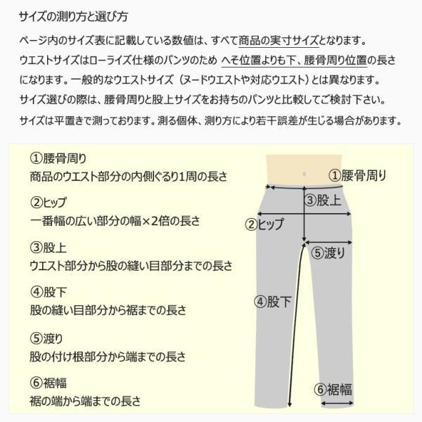 チノパン ストレッチパンツ メンズ スリム パンツ カラーパンツ ストレッチ ロングパンツ チノパンツ ボトムス クライミングパンツ NF-NE16|diana|21