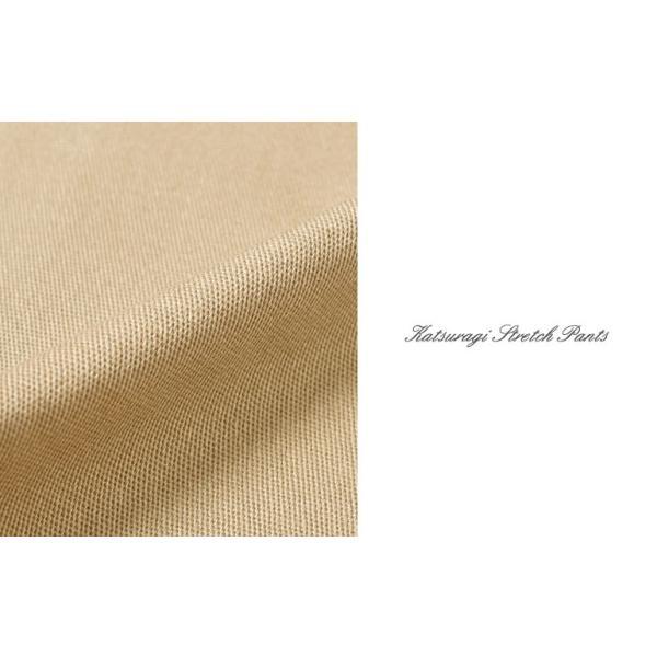 チノパン メンズ スリム パンツ ストレッチパンツ カラーパンツ ストレッチ ロングパンツ チノパンツ ボトムス NF-NE16|diana|04