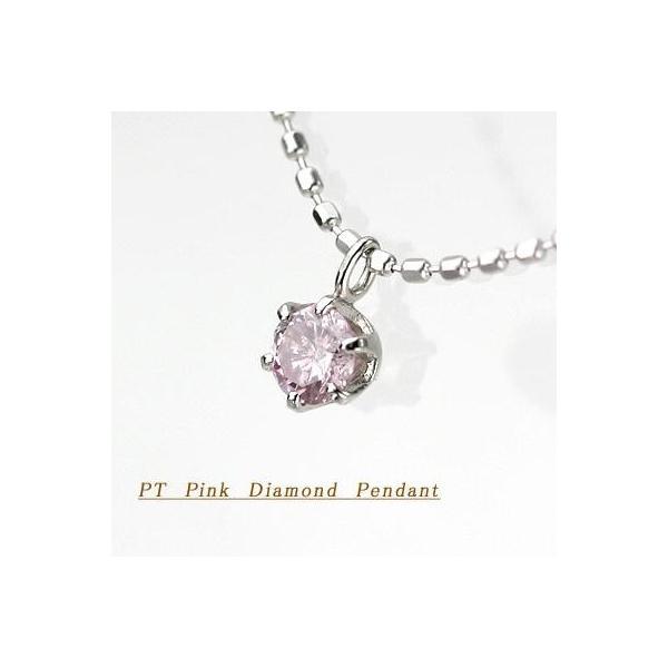 PTピンクダイヤモンド ネックレス 0.13ct 品質保証書付 ピンクダイヤ ネックレス ダイヤモンド ピンクダイヤモンド誕生日プレゼント 女性 誕生|diaw