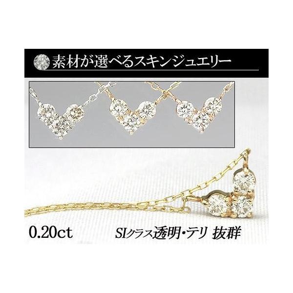 天然ダイヤモンドペンダントネックレス 0.20ct SIクラスダイヤ使用  品質保証書付 ダイヤモンド  輝き厳選保証  ダイヤモンドネックレス スキ|diaw