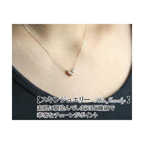 天然ダイヤモンドペンダントネックレス 0.20ct SIクラスダイヤ使用  品質保証書付 ダイヤモンド  輝き厳選保証  ダイヤモンドネックレス スキ|diaw|03