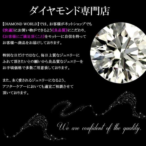 【 30%OFF タイムセール 】別格のダイヤモンドネックレス 0.5ct 無色透明 Hカラー SI2クラス Goodカット  GGSJ ソーティング (鑑定書の元)付|diaw|10