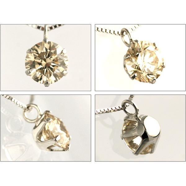 【 30%OFF タイムセール 】デザインが選べる 別格のダイヤモンドシリーズ  ダイヤネックレス 0.5ct Brownカラー SIクラス  品質保証書付 輝き厳選保証|diaw|02