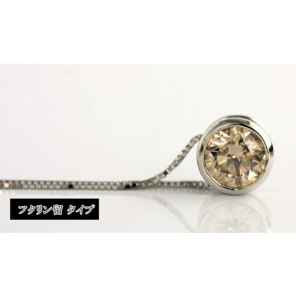 【 30%OFF タイムセール 】デザインが選べる 別格のダイヤモンドシリーズ  ダイヤネックレス 0.5ct Brownカラー SIクラス  品質保証書付 輝き厳選保証|diaw|05