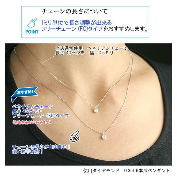 【 30%OFF タイムセール 】デザインが選べる 別格のダイヤモンドシリーズ  ダイヤネックレス 0.5ct Brownカラー SIクラス  品質保証書付 輝き厳選保証|diaw|09