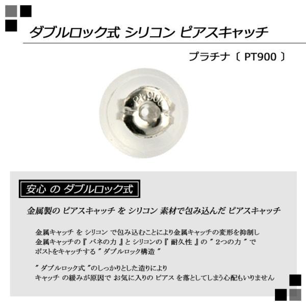 PT 900 天然 ダイヤモンドピアス 0.15ct 片耳用 一粒 【輝き厳選保証 品質保証書付】【 Light Brownカラー】【6本爪タイプ】|diaw|06