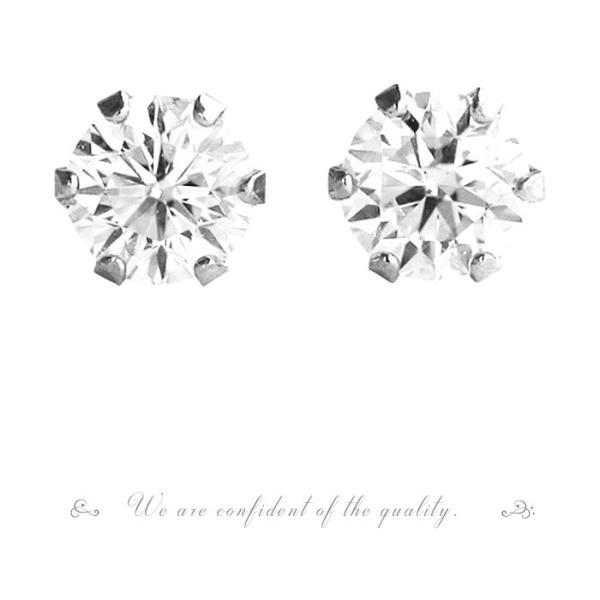 【 10%OFF タイムセール 】別格のダイヤモンドシリーズ  ダイヤピアス 0.2ct 無色透明 カラーレス SIクラス ダイヤ使用  DPS H&Q鑑別書付   輝き厳選保証|diaw|04