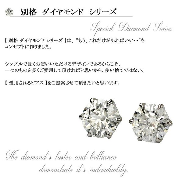 【 10%OFF タイムセール 】別格のダイヤモンドシリーズ  ダイヤピアス 0.2ct 無色透明 カラーレス SIクラス ダイヤ使用  DPS H&Q鑑別書付   輝き厳選保証|diaw|07
