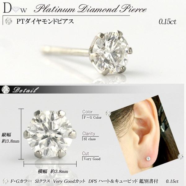 デザインが選べる別格のダイヤ ピアス 片耳用  DPS H&Q鑑別書付 デザインによって金額が異なります。|diaw|02