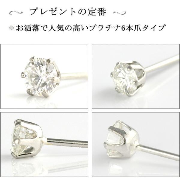 デザインが選べる別格のダイヤ ピアス 片耳用  DPS H&Q鑑別書付 デザインによって金額が異なります。|diaw|03