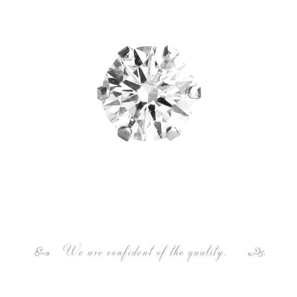 デザインが選べる別格のダイヤ ピアス 片耳用  DPS H&Q鑑別書付 デザインによって金額が異なります。|diaw|04