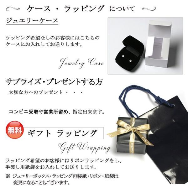 デザインが選べる別格のダイヤ ピアス 片耳用  DPS H&Q鑑別書付 デザインによって金額が異なります。|diaw|10