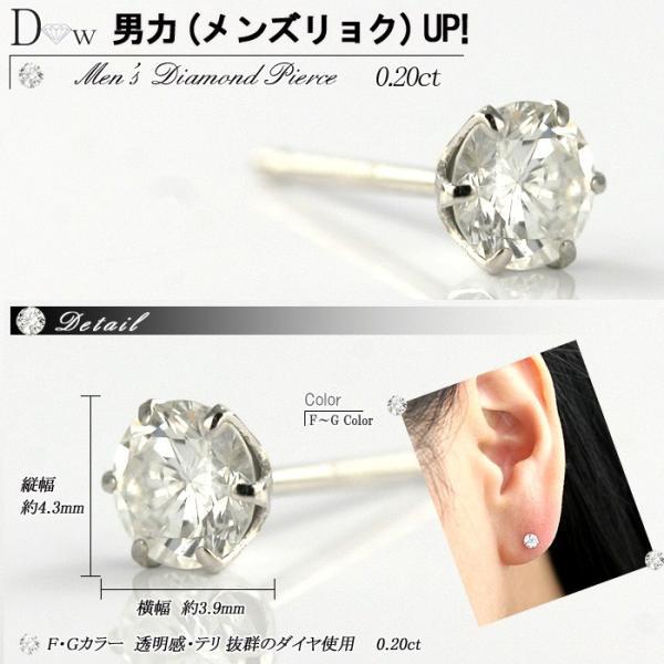 プラチナ900天然ダイヤモンドピアス 0.20ct  無色透明 FGカラー   6本爪タイプ  品質保証書付 ダイヤ ピアスダイヤモンド  輝き厳選保|diaw|02