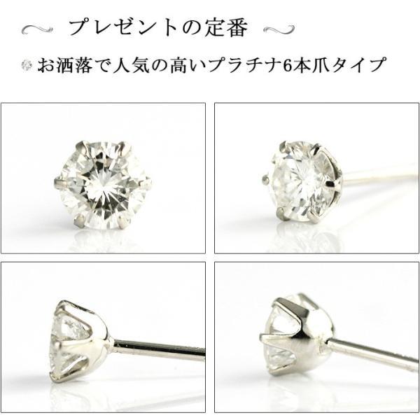 プラチナ900天然ダイヤモンドピアス 0.20ct  無色透明 FGカラー   6本爪タイプ  品質保証書付 ダイヤ ピアスダイヤモンド  輝き厳選保|diaw|03