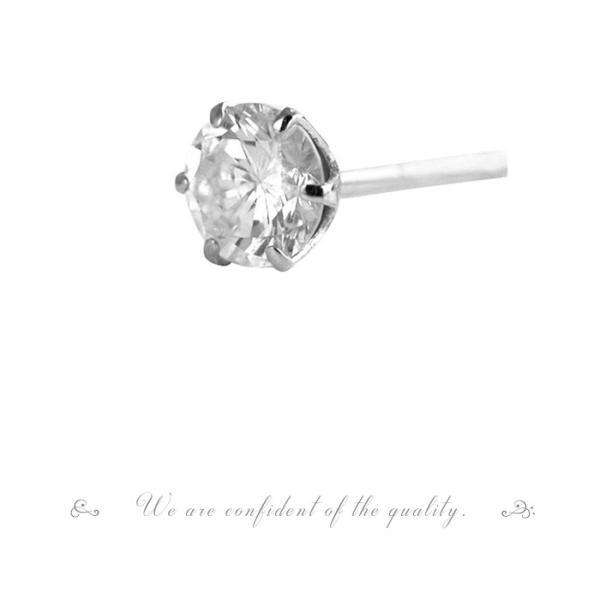 プラチナ900天然ダイヤモンドピアス 0.20ct  無色透明 FGカラー   6本爪タイプ  品質保証書付 ダイヤ ピアスダイヤモンド  輝き厳選保|diaw|04