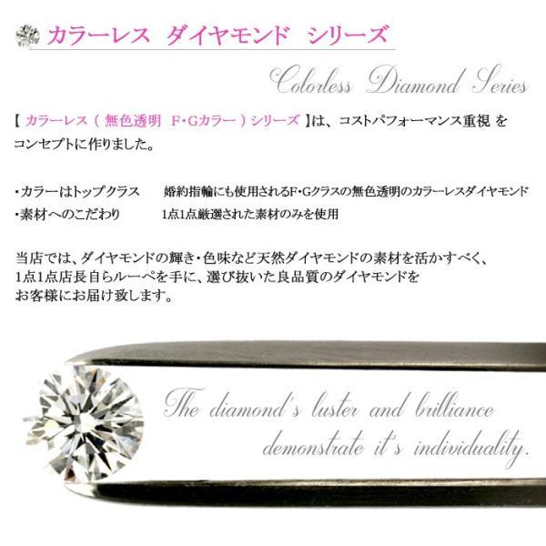 プラチナ900天然ダイヤモンドピアス 0.20ct  無色透明 FGカラー   6本爪タイプ  品質保証書付 ダイヤ ピアスダイヤモンド  輝き厳選保|diaw|07