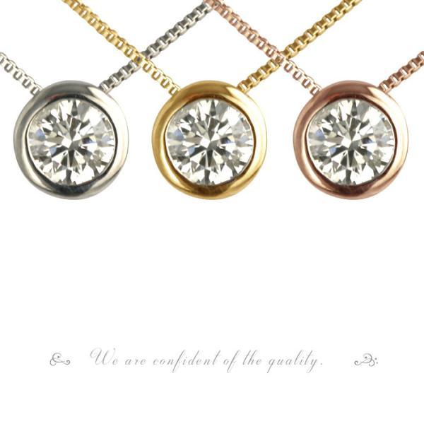 【 10%OFF タイムセール 】素材が選べる 別格のダイヤモンドシリーズ  ダイヤネックレス 0.2ct 無色透明 F・Gカラー SIクラス Goodカット|diaw|05