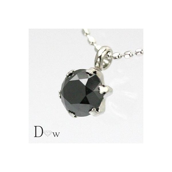 良品質 PTブラックダイヤペンダントネックレス大粒 0.5ct ブラックダイヤモンド  6本爪タイプ  品質保証書付 diaw