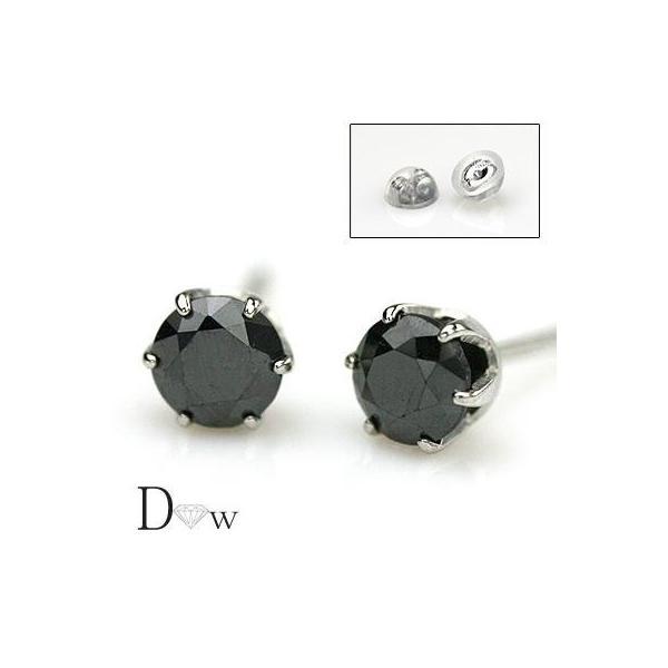 良品質 PTブラックダイヤピアス 0.6ct diaw 02