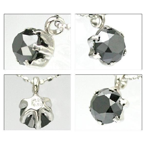 良品質 PTブラックダイヤペンダントネックレス大粒 0.5ct ブラックダイヤモンド  6本爪タイプ  品質保証書付 diaw 02